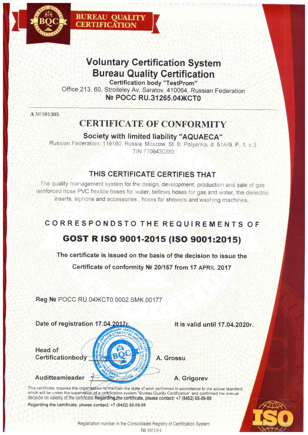 Certificate GOST R ISO 9001:2015 ENG